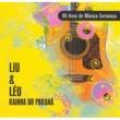 Liu & Léu Rainha do Parana - 80 Anos de Musica Sertaneja