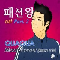QUAGUA Moonshower (Keen Mix)