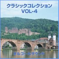 オルゴールサウンド J-POP フォーレ:シシリエンヌ (オルゴール)