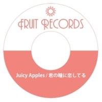 Juicy Apples ft Fujiko More 君の瞳に恋してる
