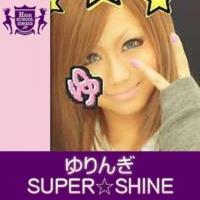 ゆりんぎ SUPER☆SHINE(HIGHSCHOOLSINGER.JP)