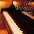 HANI カフェ・スタンダード・ピアノ