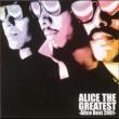 アリス ALICE THE GREATEST -アリス ベスト 2001-