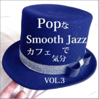 Smooth Jazz Express Paint It Black