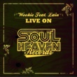 Wookie Live On (feat. Lain) [Mark Grant Blackstone Remix]