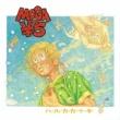 MOGA THE ¥5 風穴