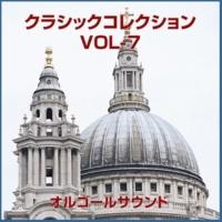 オルゴールサウンド J-POP レハール:メリー・ウィドウ・ワルツ~オペラ「メリー・ウィドウ」より (オルゴール)
