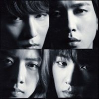 CNBLUE Rain of Blessing