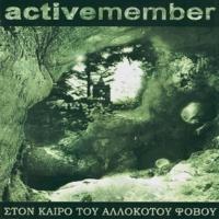 Active Member Ston Kairo Tou Allokotou Fovou