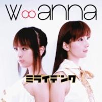 W∞アンナ ミライデンワ (karaoke ver.)