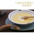吉田知代 table scale