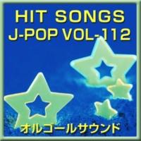 オルゴールサウンド J-POP 19歳の唄 (オルゴール)