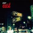goyon East -EP