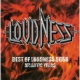 LOUDNESS CRAZY DOCTOR