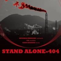 STAND ALONE-404 waa