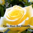 Kyoto Music Box Ensemble 時には昔の話を(「紅の豚」より)オルゴール