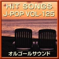 オルゴールサウンド J-POP MONDO PIECE (オルゴール)