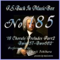 石原眞治 いと高きところにいます神にのみ栄光あれ BWV662