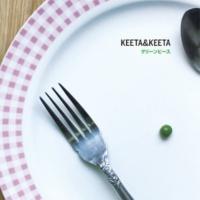 KEETA&KEETA グリーンピース