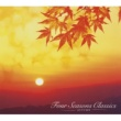 Various Artists Four Seasons Classics 5 Autumn EMD 1
