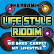寿君 & RED CARPET MY LIFE STYLE (LIFE STYLE RIDDIM)