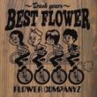 フラワーカンパニーズ BEST FLOWER~TRASH YEARS~