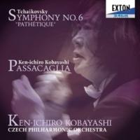 小林研一郎 &チェコ・フィルハ-モニ-管弦楽団 パッサカリア:  8 熱狂 (戦いの苦しみ)