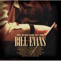 Bill Evans Quiet Now  (Live Version)