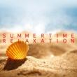 Various Artists サマータイム・リラクゼーション(夏のクール・アンビエント)