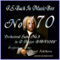 石原眞治 管弦楽組曲第三番 二長調 BWV1068 第四楽章 ブーレー