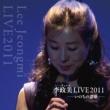 李政美 李政美LIVE2011