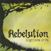 Rebelution Dubzilla