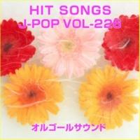 オルゴールサウンド J-POP PHANTOM MINDS (オルゴール)