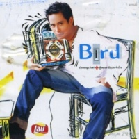 Bird (Thongchai Mcintyre) Glub Mai Dai Pai Mai Teung