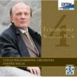 ズデニェク・マーツァル & チェコ・フィルハーモニー管弦楽団