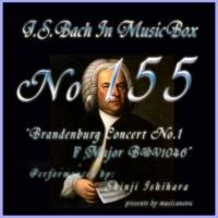 石原眞治 ブランデンブルグ協奏曲第1番 ヘ長調 BWV1046 第二楽章 アダージョ