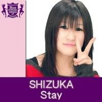 SHIZUKA Stay(HIGHSCHOOLSINGER.JP)