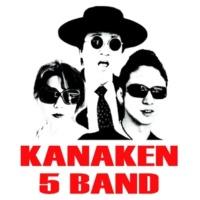 KANAKEN5 BAND 沖縄へいこう!!