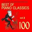 Sylvia Capova, Piano ベスト・オブ・ピアノ・クラシック100 vol.2