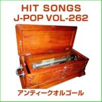 オルゴールサウンド J-POP テルーの唄 ~映画「ゲド戦記」より  -ディスクオルゴール-