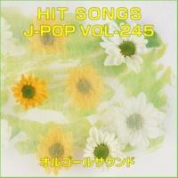 オルゴールサウンド J-POP ER (オルゴール)