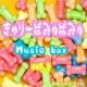 天使のオルゴール きゃりーぱみゅぱみゅ  Music Box vol.1