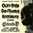 Entombed Out Of Hand EP