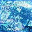 オルゴールサウンド J-POP オルゴール J-POP HIT VOL-248