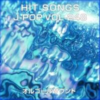 オルゴールサウンド J-POP 水色の恋 (オルゴール)