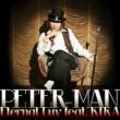 PETER MAN Eternal Luv feat.KIRA