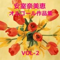 オルゴールサウンド J-POP NEW LOOK -アンティークオルゴール-
