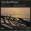 オーケストラ・アンサンブル金沢 モーツァルト:ピアノと管弦楽のためのロンド 他