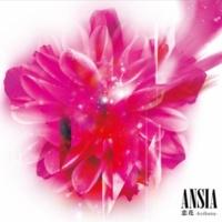 ANSIA 恋花-koibana-