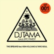 DJ TAMA a.k.a. SPC FINEST THE BREAKS Instrumental feat. KEN-VOLCANO&TARO SOUL